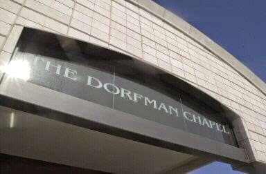 Much dorfman funeral home mi